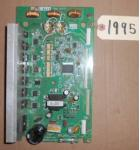 SUPER GT / MANX TT Arcade Machine Game PCB Printed Circuit FEEDBACK DRIVER Board #1995 for sale